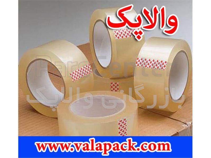 چسب نواری پهن-چسب کارتن-چسب بسته بندی-چسب 5 سانتی - محصولات طناب ...چسب نواری پهن-چسب کارتن-چسب بسته بندی-چسب 5 سانتی