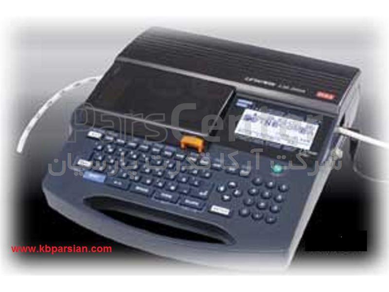 دستگاه حک LM390A