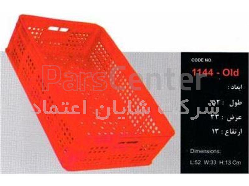 سبد پلاستیکی کد 1144 ابعاد:13*33*52