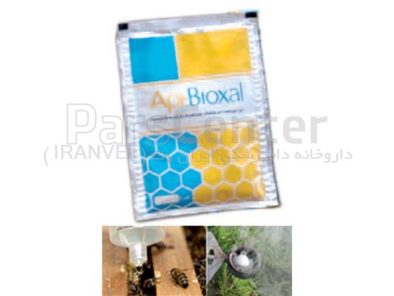 آپی بایوکسال API-BIOXAL