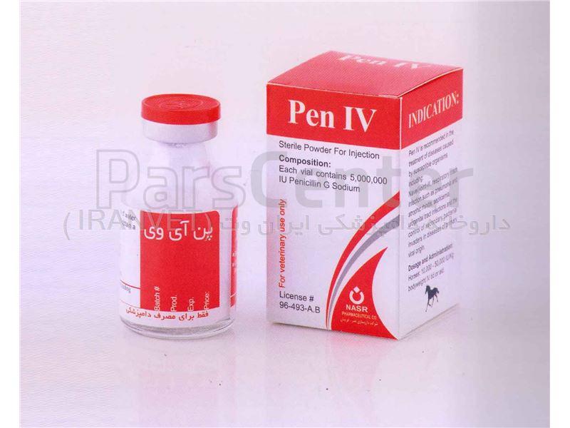 پنی سیلین جی پتاسیم( pen IV)