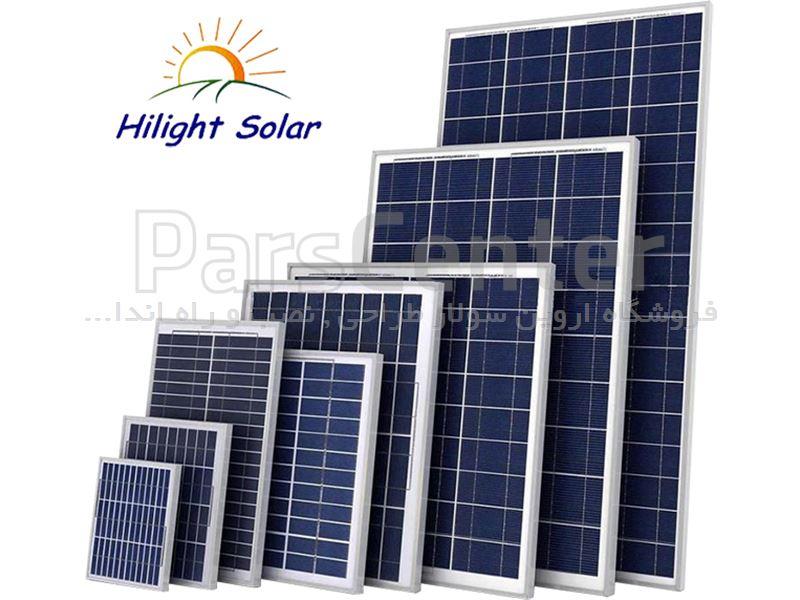 پنل خورشیدی های لایت Hilight-Solar