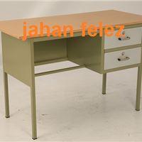 میز معلم