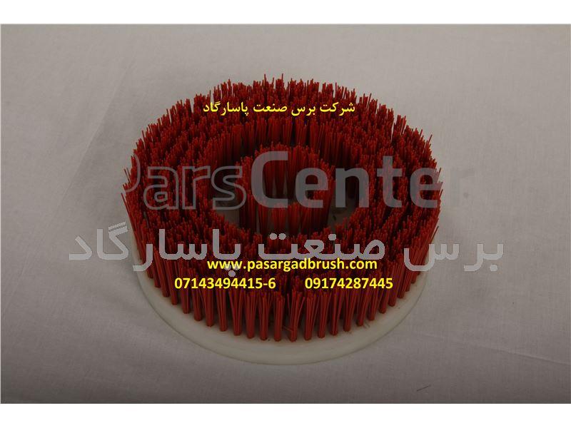تولید فرچه و برس مبل شویی